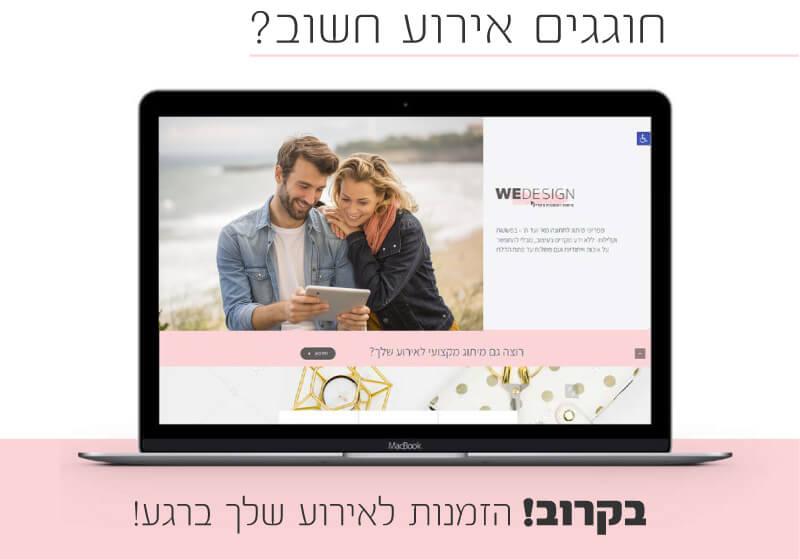 WeDesign_FACEBOOK