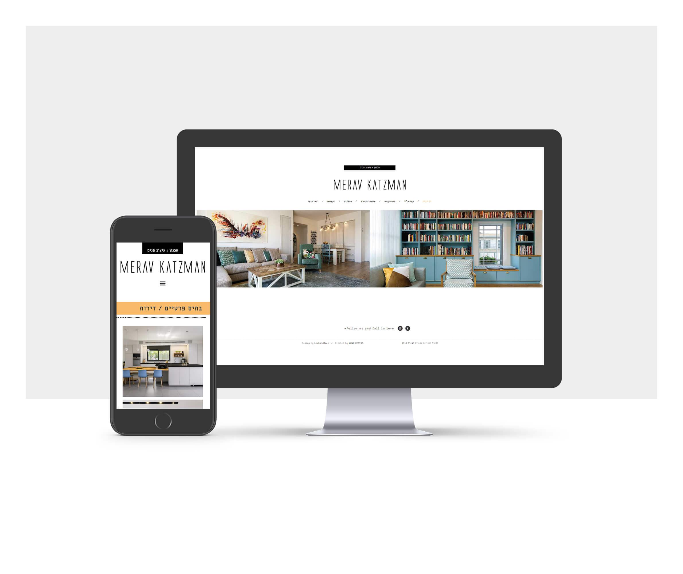 עיצוב אתר תדמית למירב קצמן מעצבת פנים בהתאמה אישית ללקוח