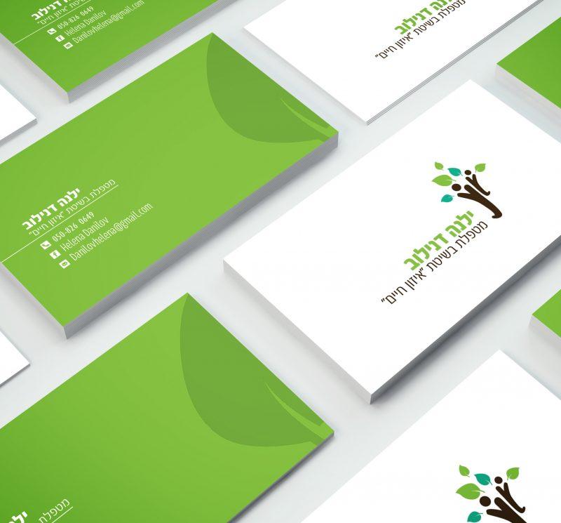 Business Card Yelena1