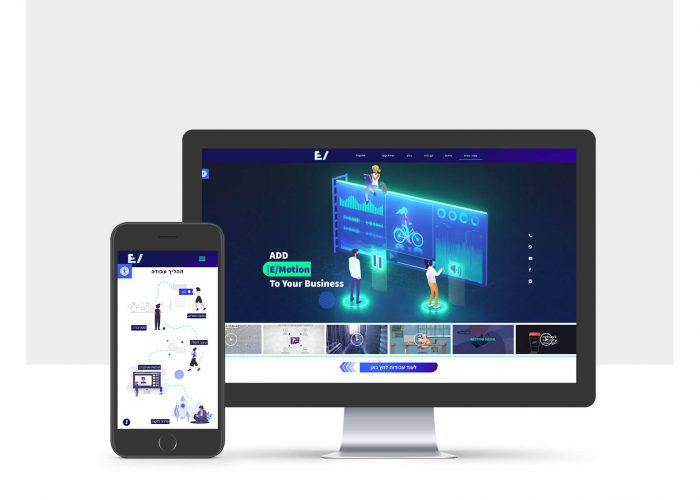 EV Studio - בנייה ועיצוב אתר תדמית
