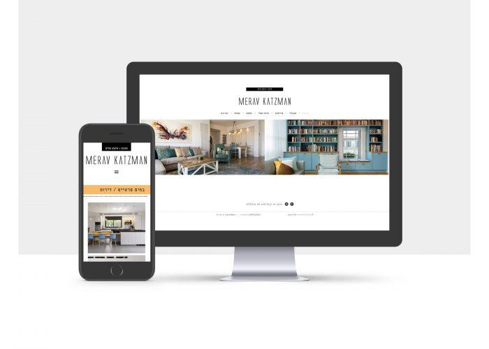 מירב קצמן - בנייה ועיצוב אתר